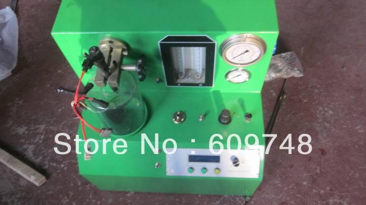 Hy-pq1000 общего испытательном стенде, Для электромагнитный инжектор