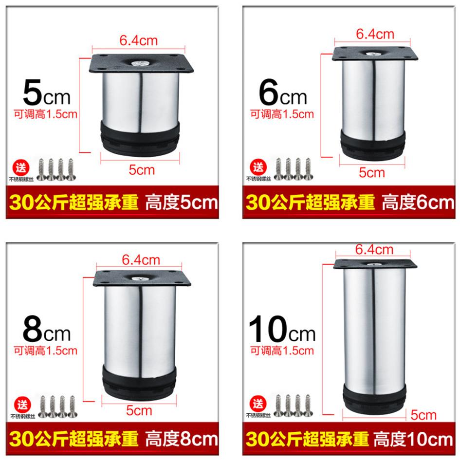 Height 5cm/6cm/8cm/10cm Stainless Steel cabinet leg sofa leg Furniture Caster Furniture Leg(China (Mainland))