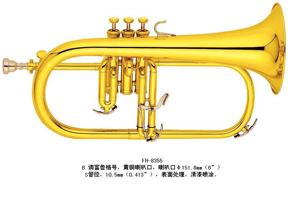 Brass Wind Music Instrument, Flugelhorn, Bb Key, Spray ...