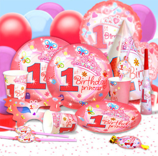 Children 39 s birthday party supplies 1 year old baby girl for 1 year birthday decoration