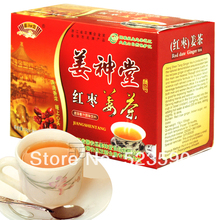 NEW 2014 Great Gift Four Kinds Of Taste Green Coffee With Ginger Ginger Green Coffee DISCOUNT