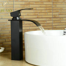 Buy Free tall Classic Black black Bathroom Basin Faucet brass bathroom faucets waterfall tap HJ-1747 for $61.20 in AliExpress store
