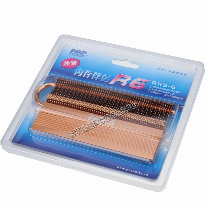 5pcs/lot Memory Bar Stick Thermal Radiator Aluminium Heat Pipe Conductive Heatsink(China (Mainland))