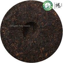 8592 Menghai Dayi Puer Tea 2012 Ripe 357g