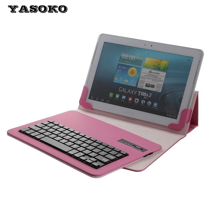 High quality 7-8 inch Tablet Universal hoslter Removable Silicone Wireless Bluetooth Keyboard + PU Leather Case Cover S600(China (Mainland))