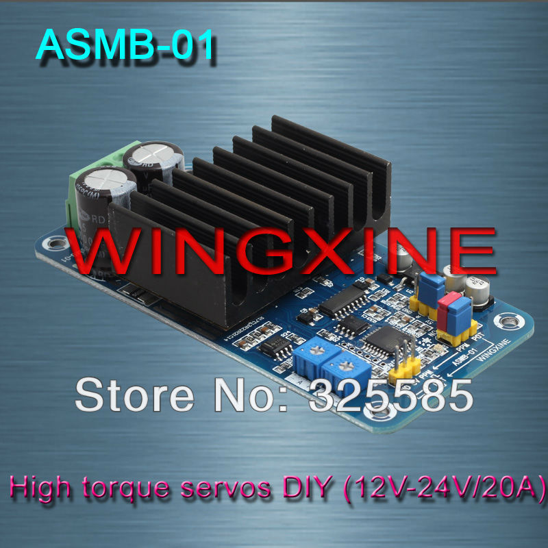 Free shipping, ASMB-01-channel high-torque servo controller Servo DIY/12V-24V/20A 1000N.m(China (Mainland))