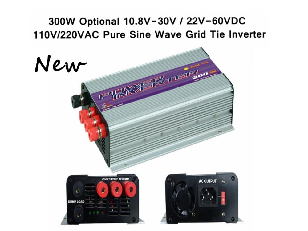 New 300W 220V Output Small Pure Sine Wave Grid Tie Inverter PV System Optional 10.8V ~ 30V / 22V ~ 60VDC Stackable MPPT Function(China (Mainland))