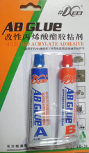 1 1 ab glue High Quality Epoxy Ab Glue Metal Transparent Multi Purpose Adhesive Acrylic Resins Bonds Most Metals Fix Crafts Tool(China (Mainland))