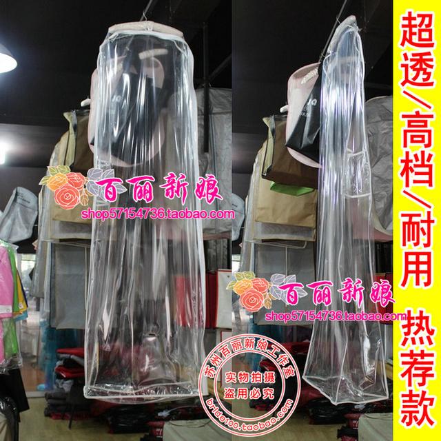 Transparent wedding cover train wedding dress dust bag plastic dust cover 35