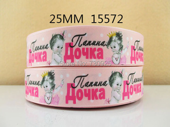 "5Y15572 kerryribbon freeshipping 1"" grosgrain printed ribbon diy girls headwer Garment accessories ribbon mini order $6"