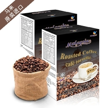 Malaysia imports south long tan burn instant white coffee 450 g free shipping