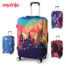 Travel Luggage Suitcase Protective Cover for Trunk Case Apply to 19''-32'' Suitcase Cover Thick Elastic Perfectly(China (Mainland))