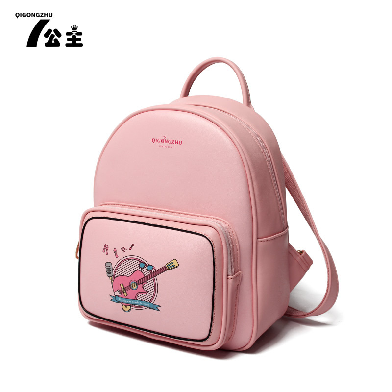 Women Backpack New Fashion PU Leather Cartoon Guitar Printing Vintage Travel Bags School Bags SMYQGZ-A0001(China (Mainland))