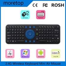 Original Measy RC7 Air Mouse 2.4G Wireless Keyboard Gyro Handheld for MX MK809 MX M8S S905 Smart TV IPTV Android TV BOX Mini PC