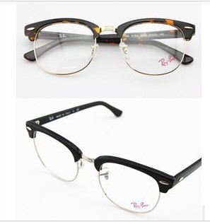 Eyeglass Frames Styles : Gallery For > Vintage Style Glasses Frames