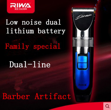 2015 Rushed Peluqueria Double Lithium Battery Electric Hair Clippers Adult Child Clipper Baby Mute Charge Separateth Knife Tools(China (Mainland))