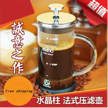 Free shipping Double glass filter pressure pot 350ML Coffee Press Coffee Plunger French Coffee Press