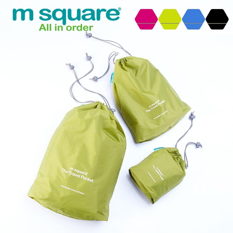 M Square Travel Accessories For Storage Bag Travel Organizer Set Drawstring Bag Storage Waterproof 3pcs Set