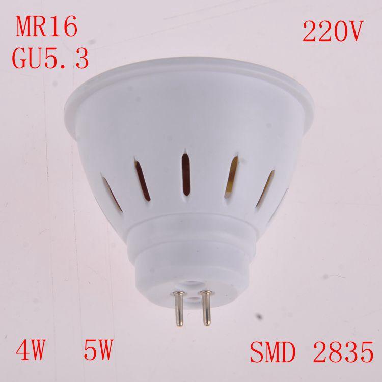 Светодиодная лампа Luxstar 5piece/mr16