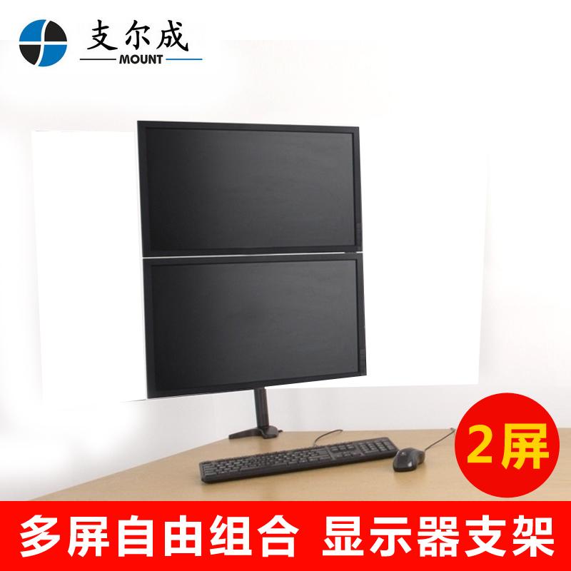Luxury dual screen lcd monitor mount swivel display computer mount<br><br>Aliexpress