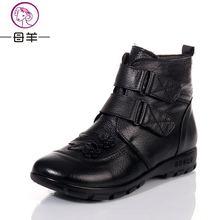 Más el tamaño (35-43) de Las Mujeres de cuero genuino botas de algodón plana 2015 de la moda de invierno botines zapatos de La Madre mujer botas de nieve caliente(China (Mainland))