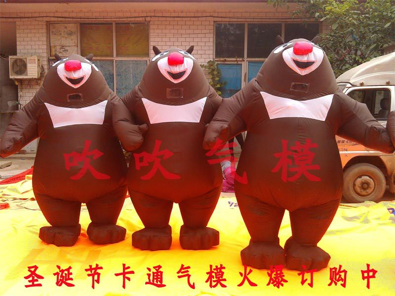 Cartoon image Inflatable Christmas Bear spotted bald strong gas-customized print advertising inflatable inflatable(China (Mainland))