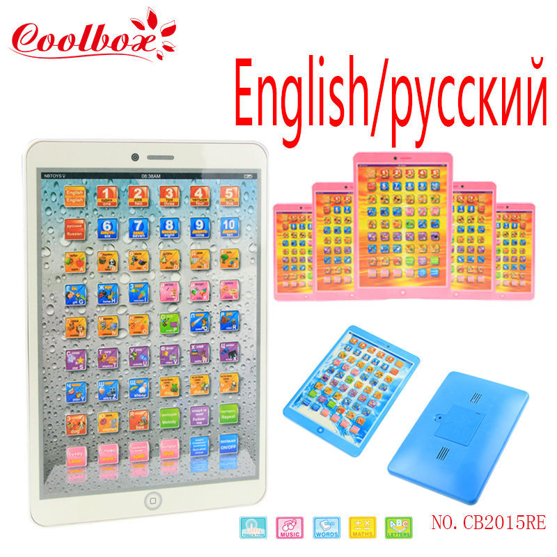 Coolbox CB2015RE 8 inch mini English & Russian ipad / Ruassian languageTable /Educational Study Learning Machine/Free shipping(China (Mainland))