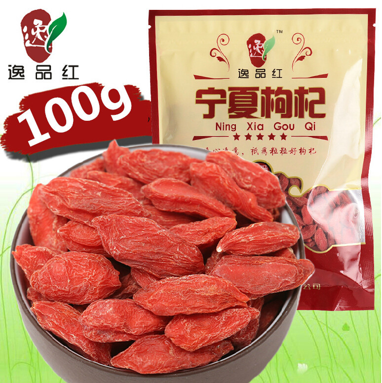 New Medlar 100g Dried Goji berry Herbs for sex For Weight Loss goji berries herbal Tea
