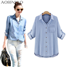 Buy vetement femme women blouses 2017 blue denim shirt loose plus size woman long sleeve blouse women's tops blusas y camisas mujer for $13.58 in AliExpress store