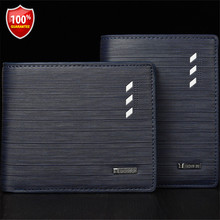 New Fashion 2015 men wallets genuine leather wallet carteira masculina cards business black purse money Bag handbag