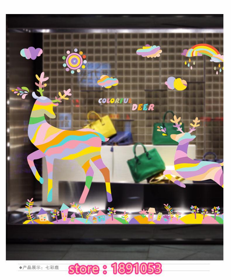 Klaslokaal deuren promotie winkel voor promoties klaslokaal deuren op - Kinderkamer arrangement ...