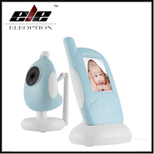 New 2.4 Inch LCD Wireless Video Babymonitor Night Vision Nanny Security Camera Temperature Monitoring Babysister With Nightlight(China (Mainland))