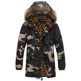 2015 Winter New Korean Men Parkas Cultivating long fur Collar Camouflage Fatigues Pressed Cotton Hooded CoatОдежда и ак�е��уары<br><br><br>Aliexpress