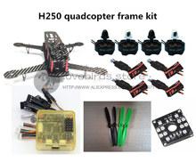 DIY H250 quadcopter frame kit FPV mini drone QAV250 pure carbon frame + CC3D + 2204 2300KV motor + Simon K 12A ESC + 5045 prop