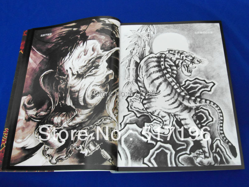 Chinese style new china tattoo art top flash sketch book for Tattoo reference books