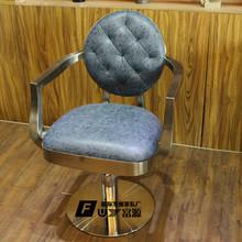Hairdressing chair. Barber chair. European high-grade hairdressing chair. The new chair lift(China (Mainland))