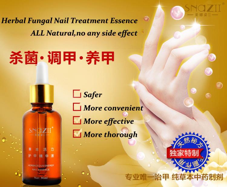 Китайское средство от грибка ногтей ногтей