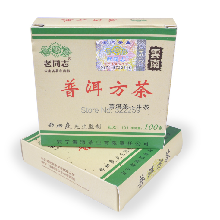 [DIDA TEA] 2010 yr Pu-erh tea Haiwan Tea Lao Tong Zhi Old Comrade * Raw Sheng Square brick 100g<br><br>Aliexpress