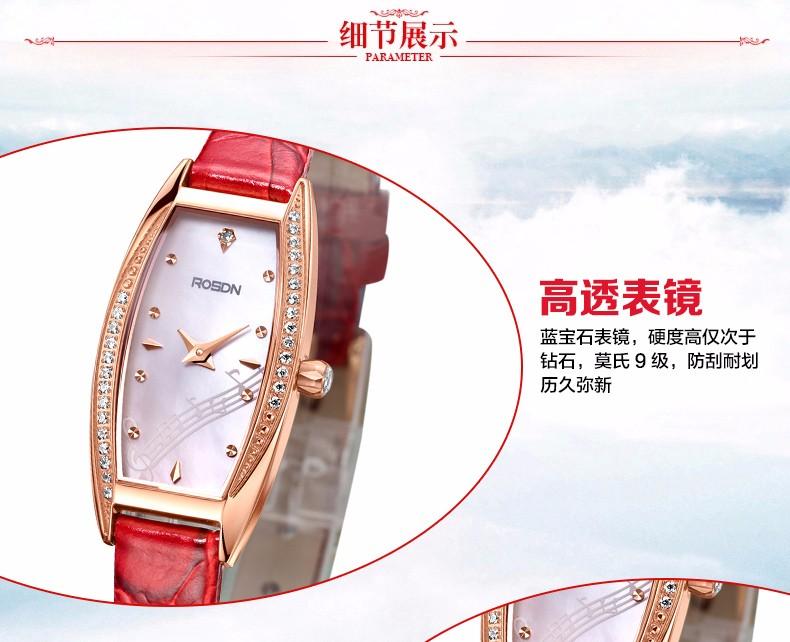 ROSDN 2016 Роскошные Женщины Кварцевые Водонепроницаемые Часы Montre Femme Де Марка Мода Повседневная Elojes Роскошные Кожаные Золотые Часы Женщина