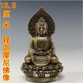 Tantric Buddhism Sakyamuni Buddha Sakyamuni copper Buddha statue antique do the old antique ornaments free shipping
