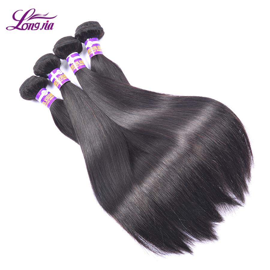 Factory Price Bulk Unprocessed Virgin Brazilian Hair Straight Barbara Virgin Hair100%Human Hair Weaves 6A Weave Modern Show Hair<br><br>Aliexpress