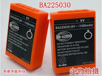 HOTNEW HBC BA225030  225030 6V 1500mah The remote control battery / HBC battery<br><br>Aliexpress