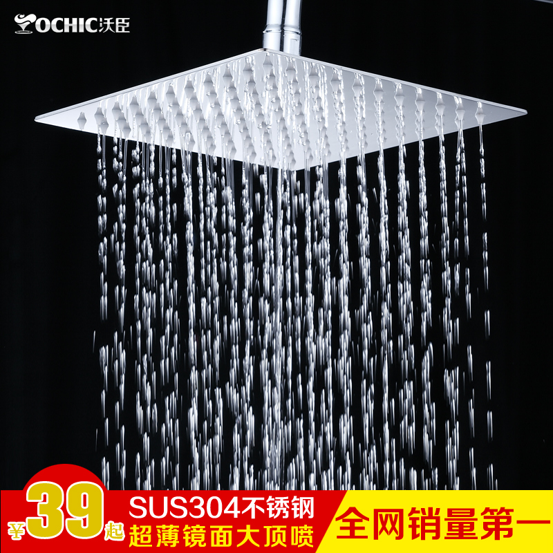 Free shipping 304 stainless steel top spray ultra-thin shower nozzle shower head 8 10 12 inch water saving bathroom shower(China (Mainland))