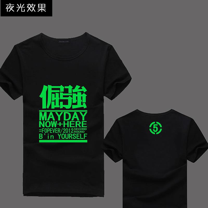 Personality luminous t-shirt 100% cotton o-neck short-sleeve mayday neon light emitting short-sleeve t 235