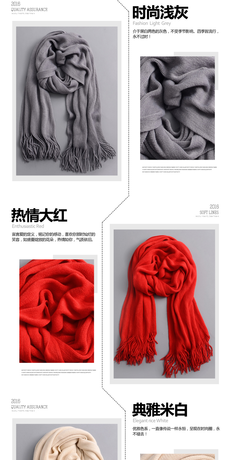 2017 Special Offer Winter Scarf Autumn And Winter Color Korean Knitting Wool Scarf Male Youth Long Collar Men Lovers Thickening