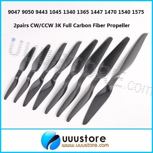 2pairs 9047 9050 9443 1045 1340 1365 1447 1470 1540 1575 CW/CCW 3K Full CF Props Carbon Fiber Propellers For RC Quadcopter