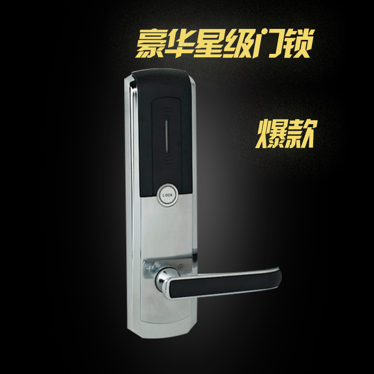 Hotel electronic lock card lock Hotel Hotel smart card lock card key(China (Mainland))