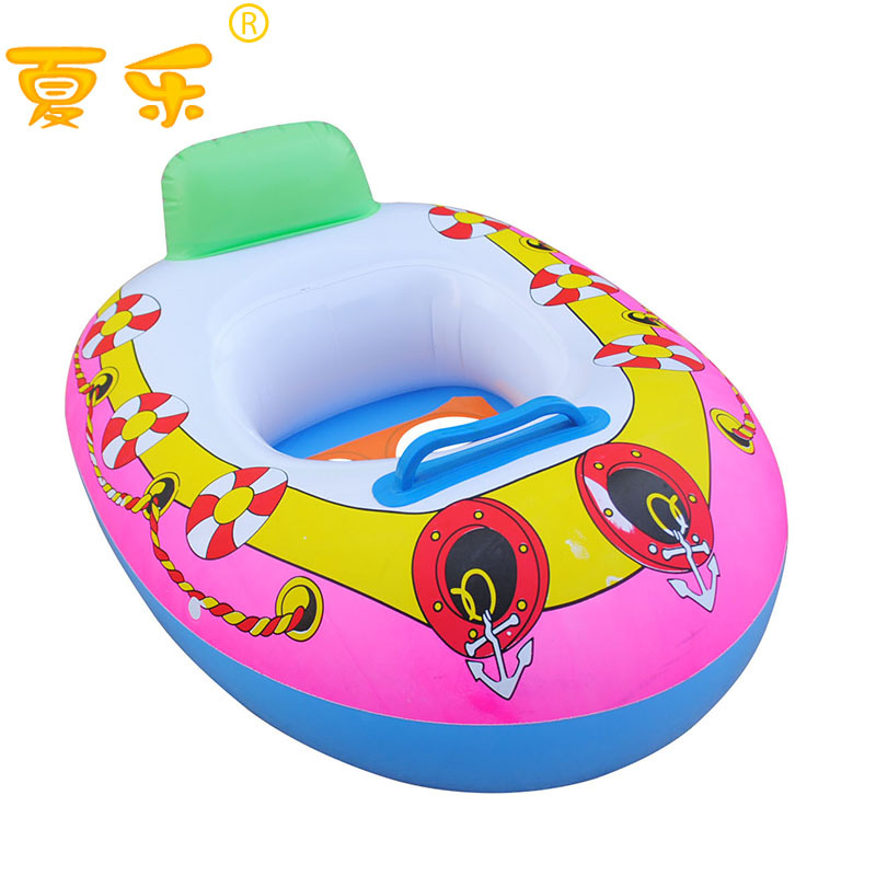 2016 Inflatable Toddler Baby Swim Ring Float Seat Swimming Pool Seat with Canopy #y008(China (Mainland))