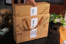Dong Chao Kung Fu tea set tea celadon ceramic tea set with high end gift Mei