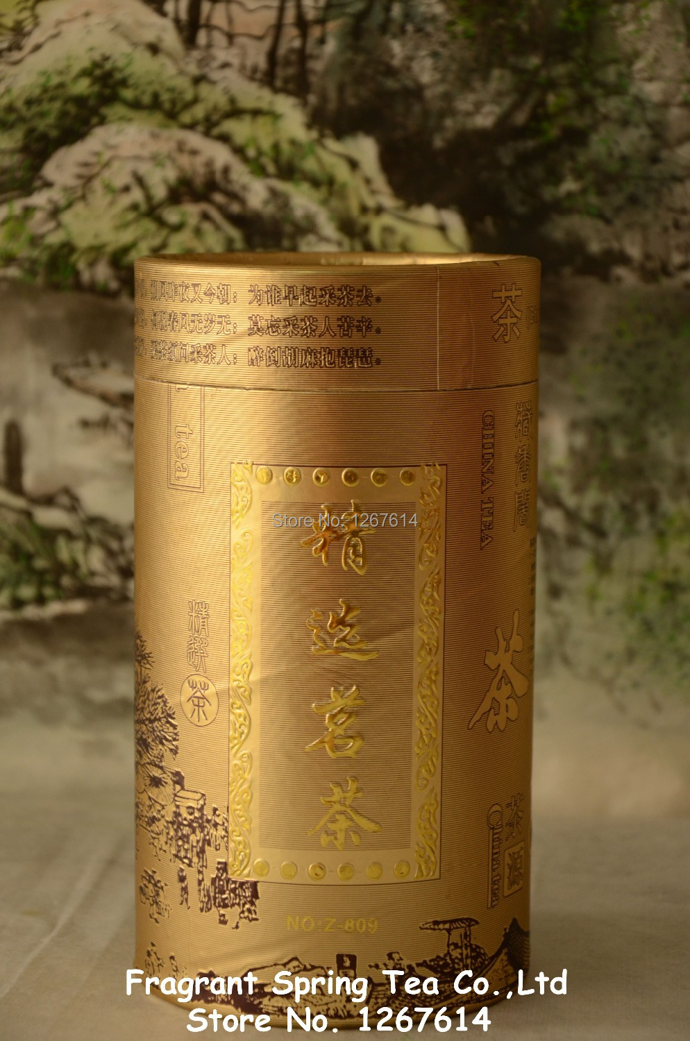 2014 March 3rd Spring Tea Wuyi Oolong, Wulong Tea, 150g/can in Iron Can, Free Shipping + Secret Gift and Get Beautiful Iron Can!<br><br>Aliexpress